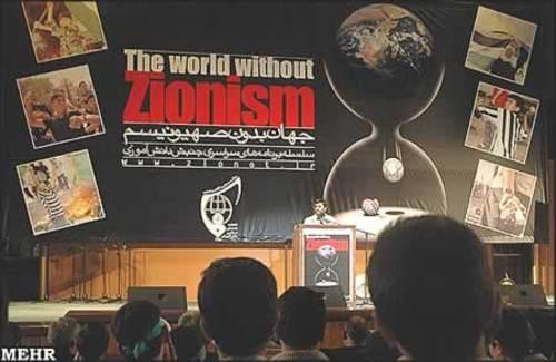Zionsm_ahmadinejad_hitler_speech